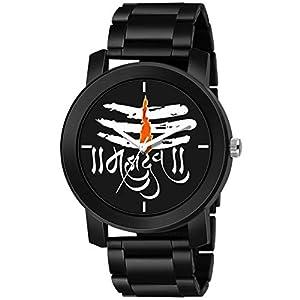 Swadesi Stuff Analogue Black Dial Lord Mahadev Metal Strap Watch for Men and Boy