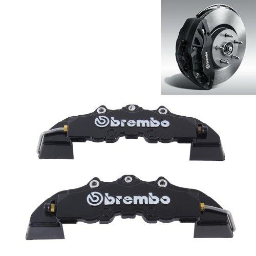HITSAN INCORPORATION 2 PCS Brembo High Performance Brake Decoration Caliper Cover Medium Size Black