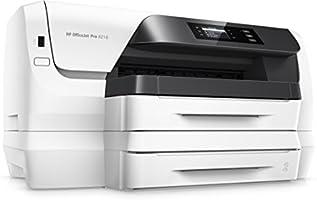 HP Officejet Impresora Pro 8218 - Impresora de tinta (A4 ...
