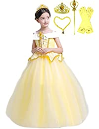 Elegant Belle Yellow Party Princess Dress Costume