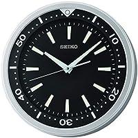 SEIKO QXA723A Quiet Sweep Second Hand Lumibrite Wall Clock …