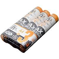 ミヨシ MCO FAX用感熱ロール紙 高耐久タイプ A4サイズ 芯内径0.5インチ(約12.7mm) 15m巻 3本入り FXH15AH-3
