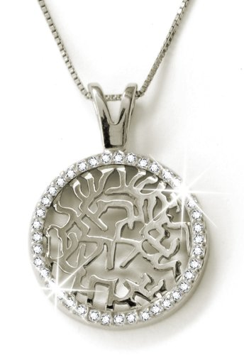 925-sterling-silver-shema-israel-necklace-08-hebrew-jewish-prayer-pendant-with-pave-set-aaa-graded-c