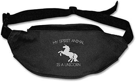 私の精神動物はユニコーンユニセックスアウトドアファニーパックバッグベルトバッグスポーツウエストパック