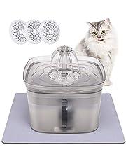 DGODRT Kattendrinkfontein 2,5 l, Waterdispenser voor Katten met 3 Actieve Koolfilters, Automatische Ultrastille Kattenfontein voor Huisdieren met Ledlicht