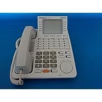 Kx-t7456 Refurbished Panasonic Digital 24 Button Speakerphone 6-line Display White