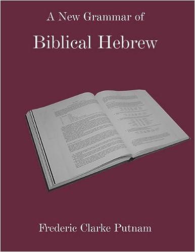 Amazon a new grammar of biblical hebrew 9781907534041 a new grammar of biblical hebrew annotated edition edition fandeluxe Gallery
