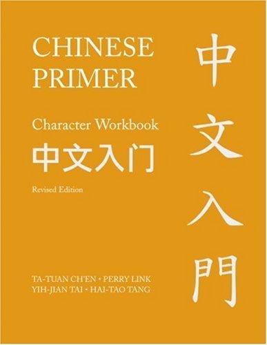 Read Online Chinese Primer, Volumes 1-3 (Pinyin): (Revised Edition) (Princeton Language Program: Modern Chinese) (v. 1-3) Rev Blg Edition by Ch'en, Ta-tuan; Link, Perry; Tai, Yih-jian; Tang, Hai-tao published by Princeton University Press Paperback ebook
