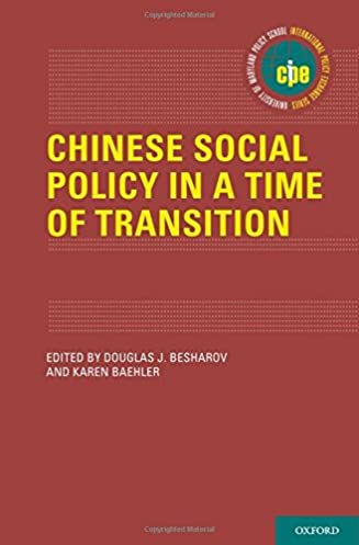 amazon com chinese social policy in a time of transition rh amazon com the time of transition from childhood to adulthood in western cultures is called renewable energy policies in a time of transition irena