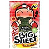 20 x 3.5g TAO KAE NOI FRIED SEAWEED SNACK BIG SHEET SPICY FLAVOR
