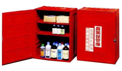農薬保管庫 樹脂製 B00D38XQPC