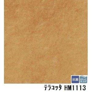 サンゲツ 住宅用クッションフロア テラコッタ 品番HM-1113 サイズ 182cm巾×2m B07PD154YC