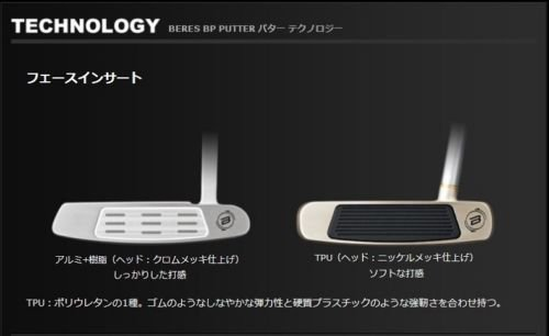 [HONMA golf] BERES BP Putter BP-2002 Chrome-plated finish from japan by Honma Golf (Image #2)