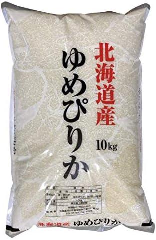 【外食産業用米 在庫処分】 食品ロス削減 期間限定 数量限定 在庫一掃 コロナ 緊急事態宣言備え 北海道産 ゆめぴりか 10kg