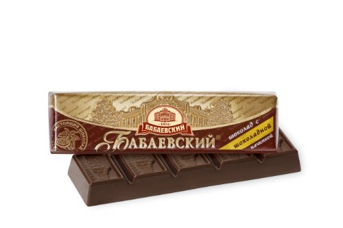 Imported Russian Chocolate Bar