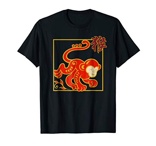 Chinese Zodiac Monkey Animal Sign Birthday Gifts T-shirt