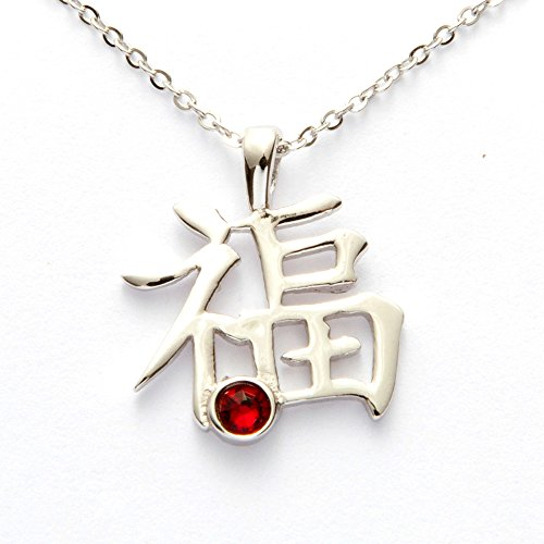"Bits and Pieces Jewelry - Chinese Fortune Character Pendant with Red Garnet Crystal Representing January Birthstone - On 18"" Sterling Silver Chain Necklace"