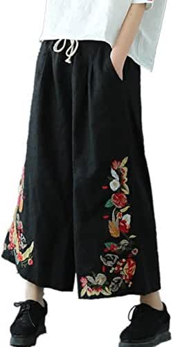 P45 Women Cropped Denim Pants Jeans Trousers 100% Cotton Wide Leg Embroidery Casual Loose Low Crotch