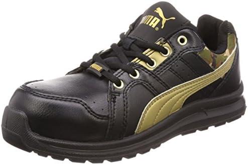 安全靴 作業靴 インパルス ロー JSAA A種認定 先芯合成樹脂 衝撃吸収 静電 靴幅4E ジャパンモデル メンズ