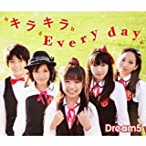 キラキラ Every day(DVD付)