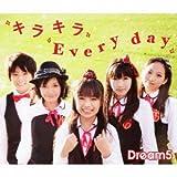 Dream5 - Kirakira Every Day (CD+DVD) [Japan CD] AVCD-48217