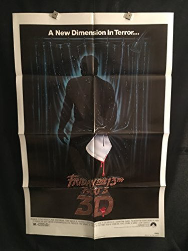 Friday The 13th Part 3 3D 1982 Original Vintage One Sheet Movie Poster, Richard Brooker, Halloween, Horror, Jason Vorhees (Halloween 3 Movie 1982)