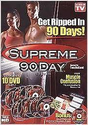Supreme 90 Day System