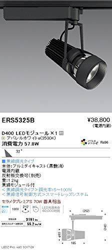 ENDO LEDスポットライト 配線ダクトレール用 セラメタプレミアS70W相当 3500K Ra96 広角 無線調光 黒 ERS5325B (ランプ付)   B07HQ39K56