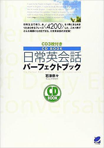 Daily English Conversation Book