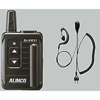 DJ-PX31 (ブラック)+オリジナル耳掛け式イヤホンマイク (HD-24MI)セット