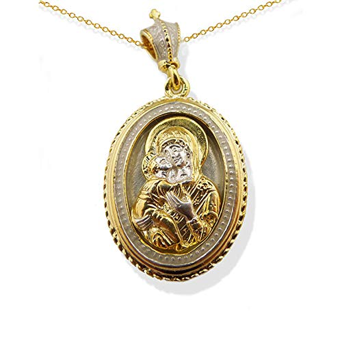 World Faith 8749-W Reversible Vermeil (Sterling Silver 925 with 18kt Gold Plating) Icon Pendant Madonna & Child Back Side Holy Trinity Icon New !!