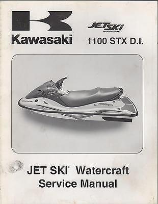 - 2003 KAWASAKI JETSKI 1100 STX DI WATERCRAFT P/N99924-1307-01 SERVICE MANUAL(922)