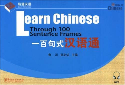 Learn Chinese Through Sentence Frames