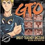 Gto: Great Teacher Onizuka by Various Artists (2002-09-17)