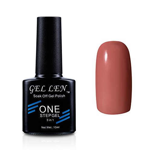 Gellen Soak Off One Step Gel Nail Polish No Need Base Top Co