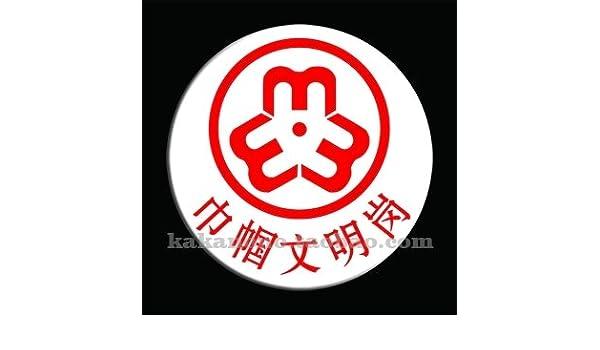 Amazon com : Custom made to order tin badge badge brooch