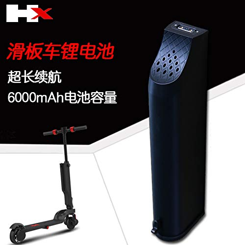 MALTA★HX 電動スクーターX6用スペアバッテリー6Ah Bluetoothスピーカー&USB電源内蔵 25.2V-6000mAh 151.2Wh 航空機持込対応品