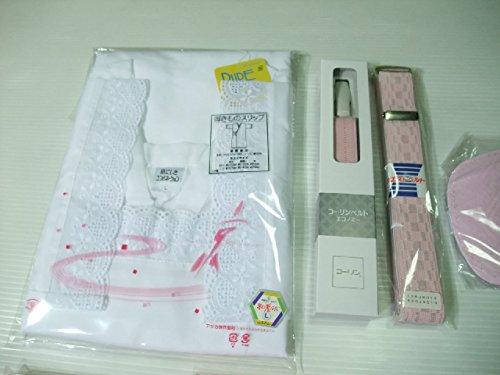 着物 着付け和装小物 10種類13点セット 収納箱付き 日本製 ws136