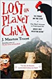 Lost on Planet China Later Printing edition