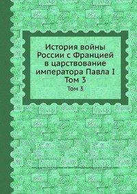 Read Online The Art of Spiritual Health / Iskusstvo dukhovnogo zdorovya pdf epub