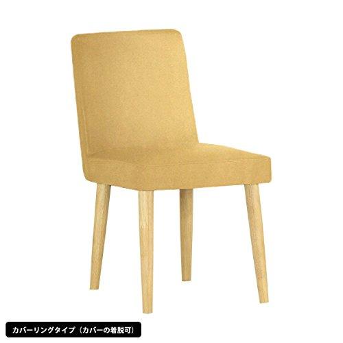 arne ダイニングチェア 椅子 日本製 Joneチェア カバーリングタイプ 合成皮革 合皮 ナチュラル脚 合皮ベージュ B076HFZZZY カバーリングタイプ/ナチュラル脚|合皮ベージュ 合皮ベージュ カバーリングタイプ/ナチュラル脚
