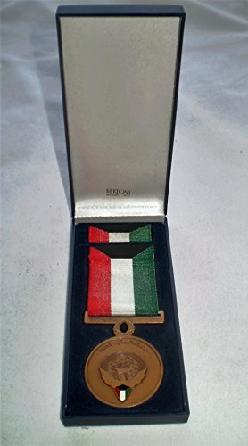 Liberation of Kuwait Cased Set Medal. 1st Production Made in Italy