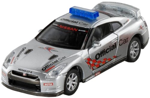 Tomica Limited GT-R Collection Vol.1 (japan import)