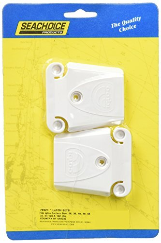 Cooler latch Set 1 pair per Card by seachoice