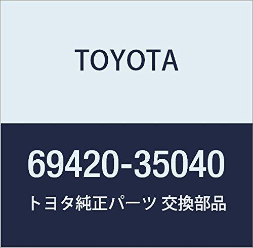 (Toyota 69420-35040 Door Look Striker Spacer)