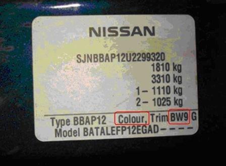 Genuine Nissan Touch Up Paint Metallic Grey Kad Buy