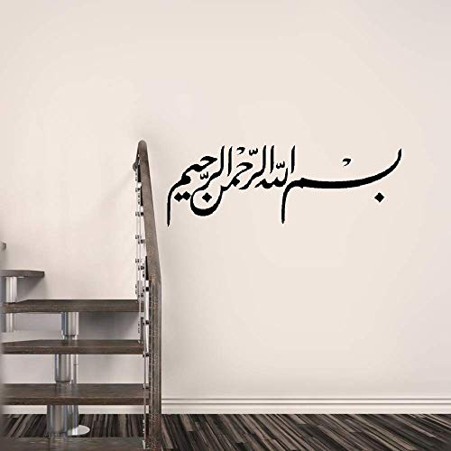Woauy Wall Sticker Removable Home Decor Wall Vinyl