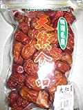 12 Oz. Big Dried Fruit Jujube Chinese Red Dates Hong Zao Herbal Healthy Foods