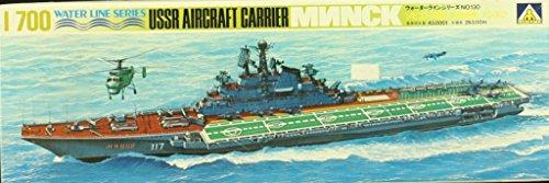 Roshima 1:700 Water Line Series USSR Aircraft Carrier Minsk Mnnck Kit (A130 Series)