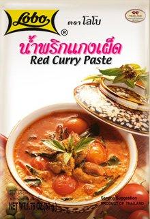 Lobo Brand Thai Red Curry Paste 1.76 Oz (Pack of 3) Thai Seasoning